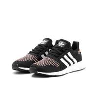 adidas W SWIFT RUN - CQ2025