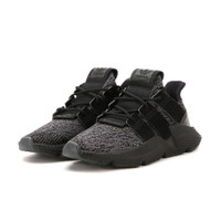 adidas Prophere Triple Black - CQ2126