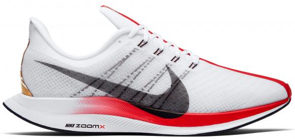 Nike Zoom Pegasus 35 Turbo London Marathon (2019)