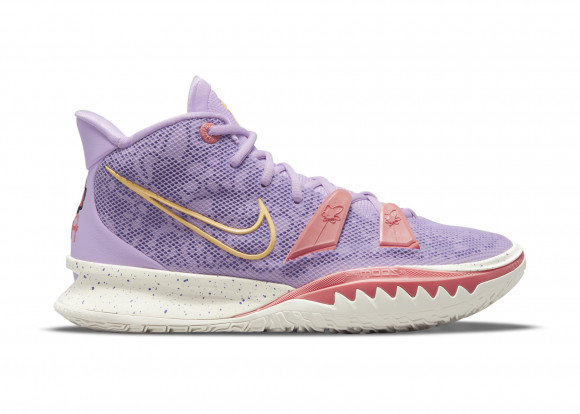 Nike Kyrie 7 Daughters Azurie - CQ9326-501/CQ9327-501