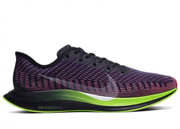 Chaussure de running Nike Zoom Pegasus Turbo 2 pour Homme - Pourpre - CT1601-500