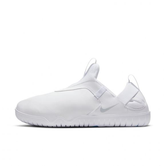 Nike Air Zoom Pulse Marathon Running Shoes/Sneakers CT1629-100 ...