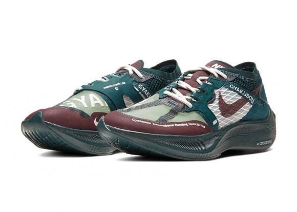 Nike ZoomX Vaporfly Next% Gyakusou Green - CT4894-300