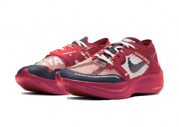 Nike ZoomX Vaporfly Next% Gyakusou Red - CT4894-600