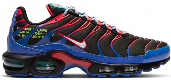 Nike Air Max Plus Parachute - CV7541-001