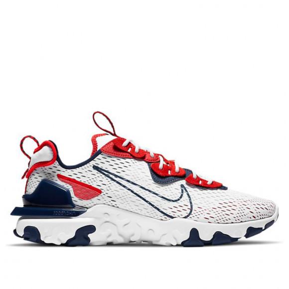 Nike React Vision Marathon Running Shoes/Sneakers CW7355-100 ...
