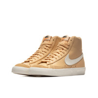 Chaussure Nike Blazer Mid'77 Vintage pour Femme - Kaki - CZ1055-700