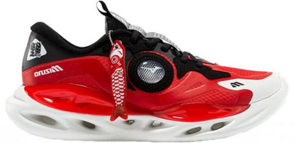 Mizuno Koi Marathon Running Shoes/Sneakers D1GH210303 - D1GH210303