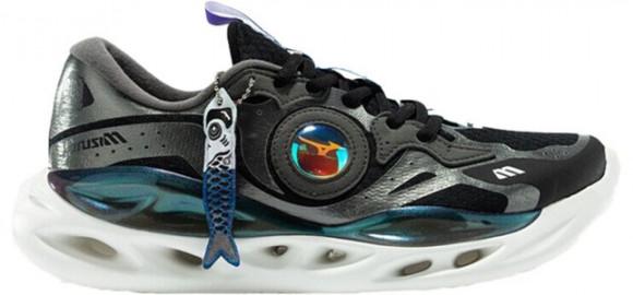 Mizuno Koi Marathon Running Shoes/Sneakers D1GH210304 - D1GH210304