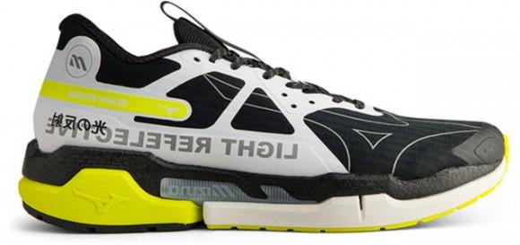 Mizuno PIX Marathon Running Shoes/Sneakers D1GH212101 - D1GH212101