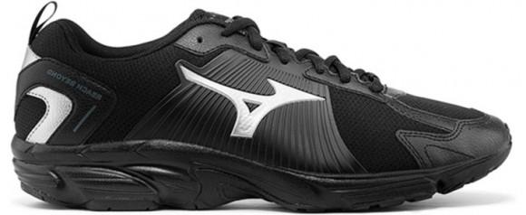 Mizuno Spark CN 2 Marathon Running Shoes/Sneakers D1GH213205 - D1GH213205