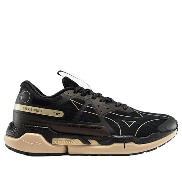 Mizuno X IP Marathon Running Shoes/Sneakers D1GH214301 - D1GH214301