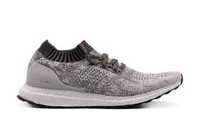 Adidas Ultra Boost Uncaged Grey White Marathon Running Shoes/Sneakers DA9162 - DA9162