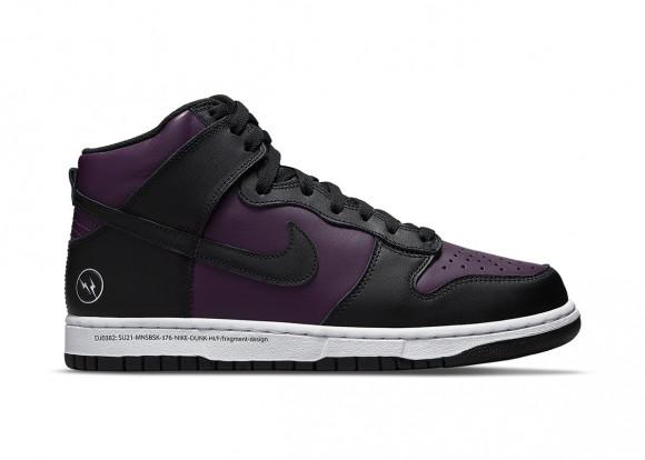 Nike Dunk High fragment design Beijing (2021) - DJ0382-600