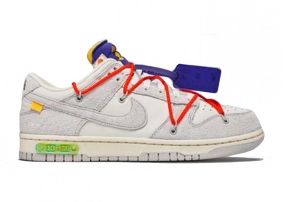 Nike Dunk Low Off-White Lot 13 - DJ0950-110