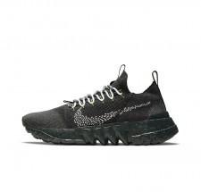 Nike Space Hippie 01 Shoe - Black - DJ3056-001