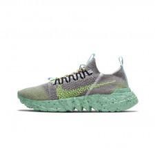 Nike Space Hippie 01 Shoe - Grey - DJ3056-002