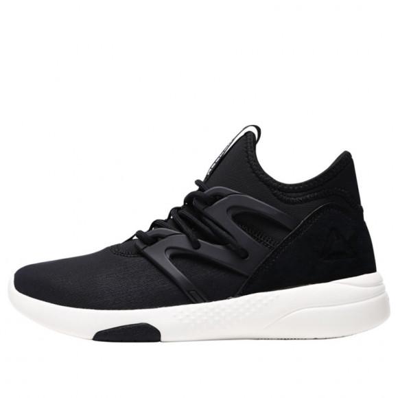 Reebok Hayasu Marathon Running Shoes/Sneakers DV3801 - DV3801