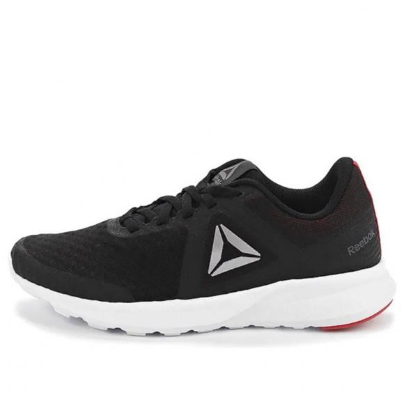 Reebok Speed Breeze Marathon Running Shoes/Sneakers DV9476 - DV9476