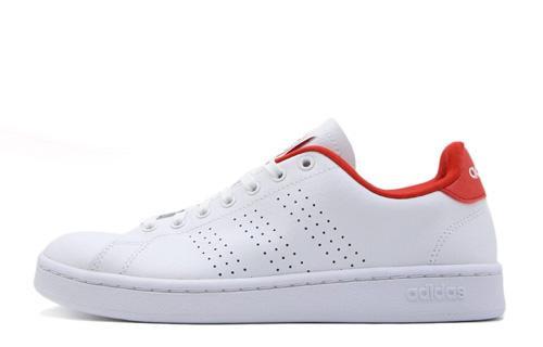 Creación espada Mucama  Adidas neo ADVANTAGE Sneakers/Shoes EE6640 - EE6640