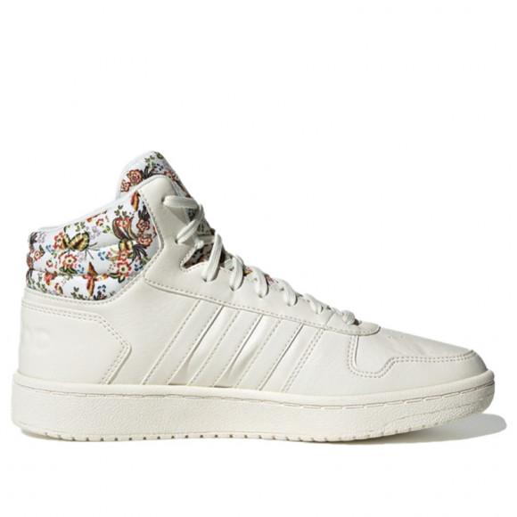 Adidas neo Hoops 2.0 Mid Sneakers/Shoes EF0120