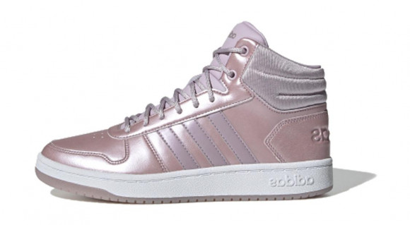 Adidas neo HOOPS 2.0 MID Sneakers/Shoes