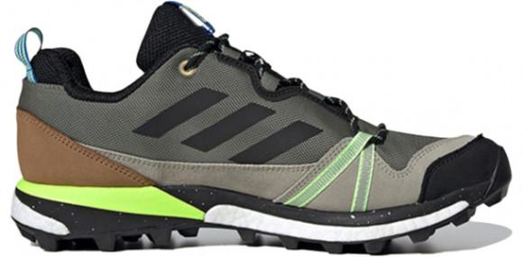 Adidas Terrex Skychaser Lt Hiking Marathon Running Shoes/Sneakers EF0353 - EF0353
