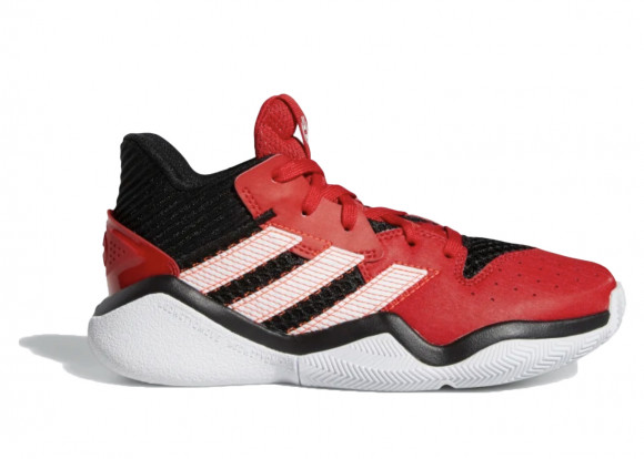 adidas Harden Stepback Scarlet (GS) - EF9904
