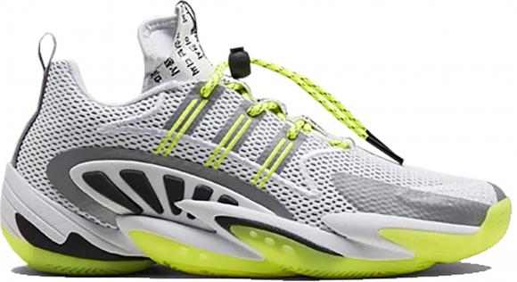 adidas Crazy Byw x 2.0 Ubiq