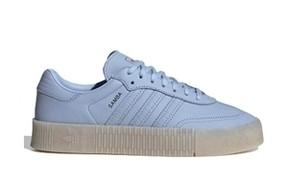 Adidas originals Sambarose Sneakers/Shoes EG9158 - EG9158