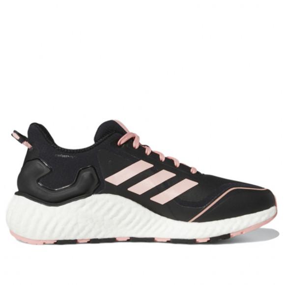 Adidas Climawarm Ltd Marathon Running Shoes/Sneakers EG9521 - EG9521