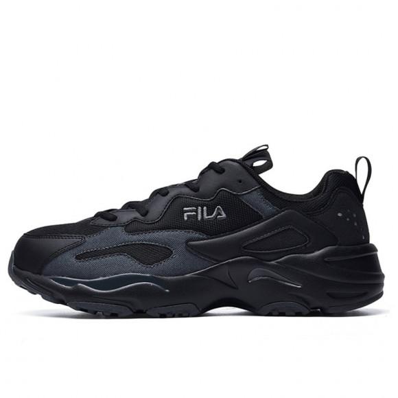 Fila Tracer F12M041104FBU Marathon Running Shoes/Sneakers F12M041104FBU - F12M041104FBU
