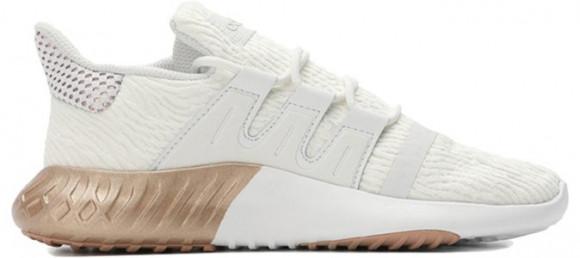 Adidas TUBULAR DUSK W Marathon Running Shoes/Sneakers F34227 - F34227