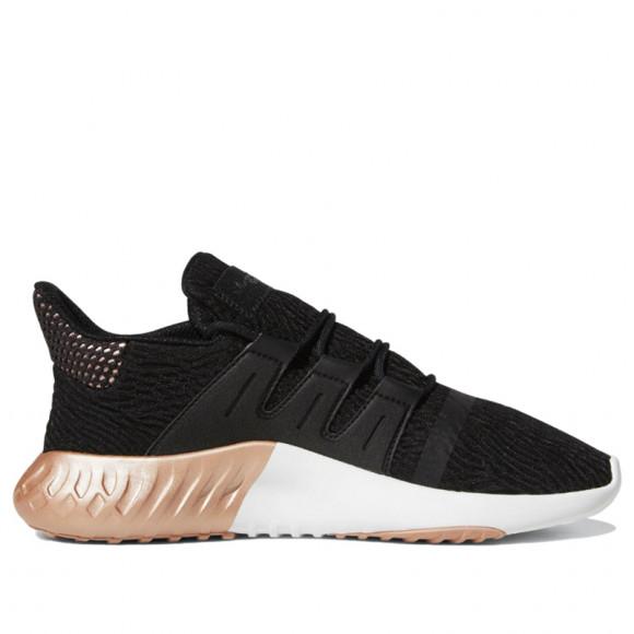 Adidas Originals Tubular Dusk Marathon Running Shoes/Sneakers F34228 - F34228