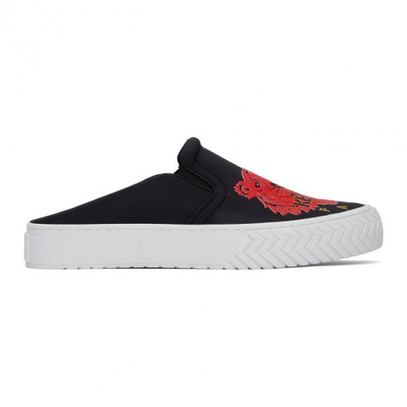 Kenzo Black Limited Edition Chinese New Year Neoprene K-Skate Mule Sneakers - FA52SN202F80.99