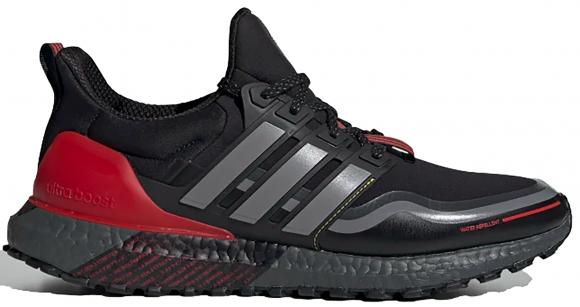 adidas UltraBOOST Guard Core Black Grey Three Scarlet | Footshop
