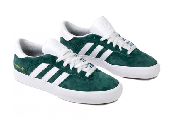 adidas Matchbreak Super Collegiate Green - FV5973