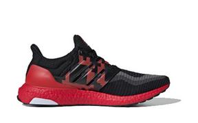 Adidas UltraBoost 2.0 'Xian' Core Black/Core Black/Solid Grey FW3724 - FW3724