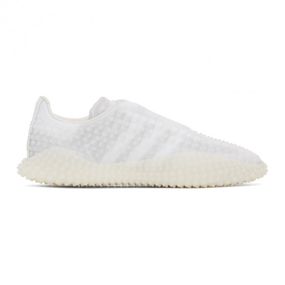 Craig Green White adidas Edition CG Graddfa AKH Sneakers - FW4188