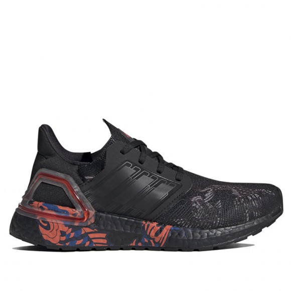 adidas UltraBoost 20 CNY Chinese New Year FW5677 - FW5677