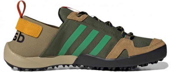 Adidas Terrex Daroga Two 13 Marathon Running Shoes/Sneakers FX5960 - FX5960