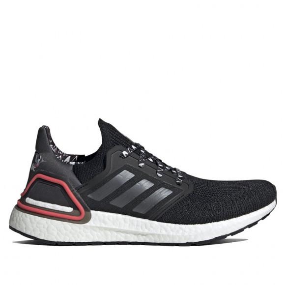 adidas UltraBoost 20 Black FX8895 - FX8895