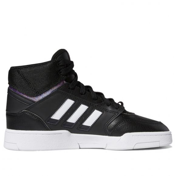 Adidas Originals Drop Step XL Sneakers/Shoes FY3226 - FY3226