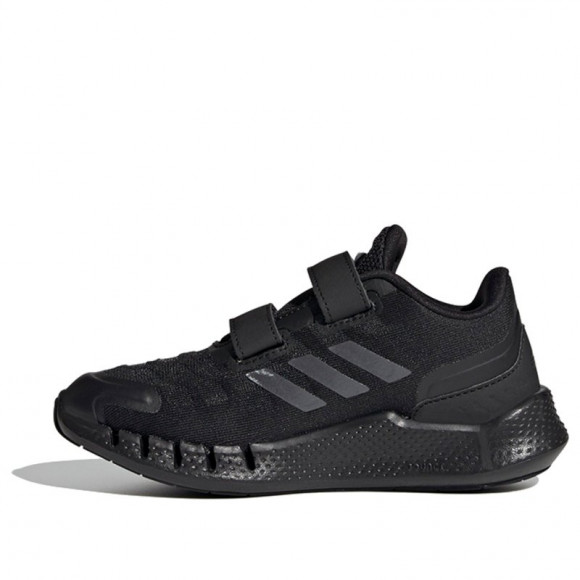 Adidas Climacool Ventania Heat Rdy BP Marathon Running Shoes/Sneakers FY6001 - FY6001