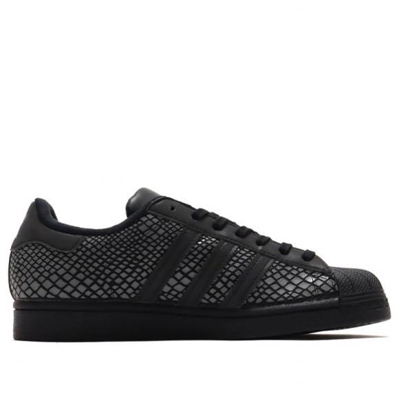 Adidas atmos x Originals Superstar Sneakers/Shoes FY6014 - FY6014