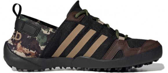 Adidas Terrex Daroga Two 13 H.Rdy Marathon Running Shoes/Sneakers FZ0040 - FZ0040