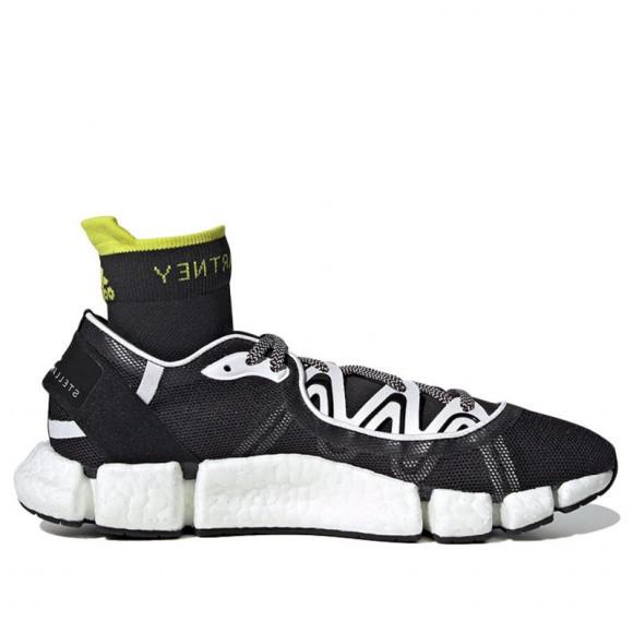 Adidas Stella McCartney x Climacool Vento Marathon Running Shoes/Sneakers FZ3014 - FZ3014