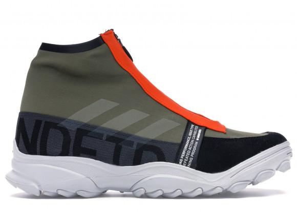 adidas x Undefeated GSG9 Olive Cargo/ Light Grey Heather/ Orange - G26650