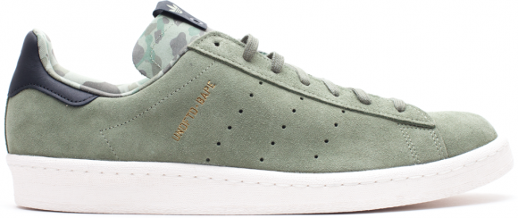 "adidas Campus 80s UNDFTD x Bape ""Green"" - G95033"