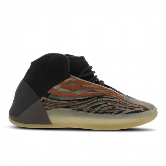 Adidas Originals Yeezy Quantum Brown  - GW5314